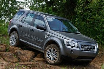 Land Rover ERAD e_Terrain Shot2
